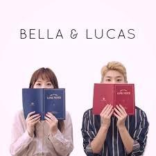 bella and lucas - bella and lucas