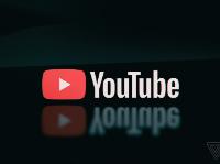 Youtube Premium : 10 BCash per month
